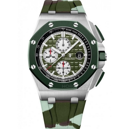 Captain Replica Watch - Audemars Piguet Royal Oak Offshore Chronograph Green Camouflage 26400SO.OO.A055CA.01