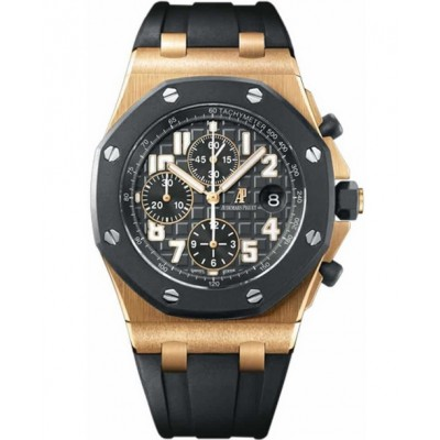Captain Replica Watch - Audemars Piguet Royal Oak Offshore Chronograph Rose Gold and Black Ceramic 25940OK.OO.D002CA.01