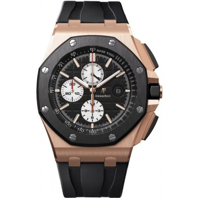 Captain Replica Watch - Audemars Piguet Royal Oak Offshore Chronograph Rose Gold and Black Ceramic 26401RO.OO.A002CA.01