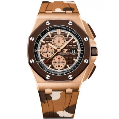Captain Replica Watch - Audemars Piguet Royal Oak Offshore Chronograph Camouflage Pink Gold 26401RO.OO.A087CA.01