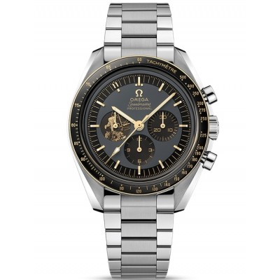 Captain Replica Watch - Omega Professional Moonwatch Apollo 11 50 Anniversary 310.20.42.50.01.001