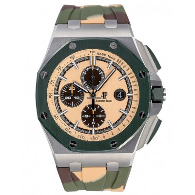 Captain Replica Watch - Audemars Piguet Royal Oak Offshore Chronograph Camouflage 26400SO.OO.A054CA.01